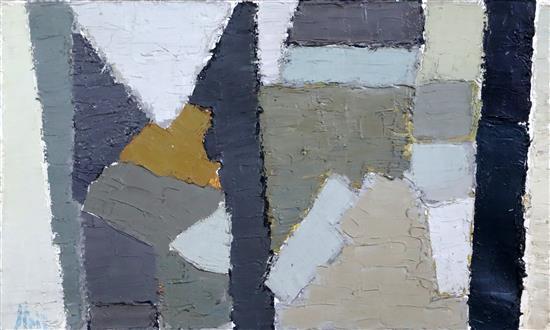 Nicolas de Stael (1914-1955) Composition, 1950 £250,000