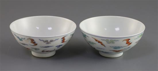 Pair of Chinese doucai 'bat' bowls £74,000
