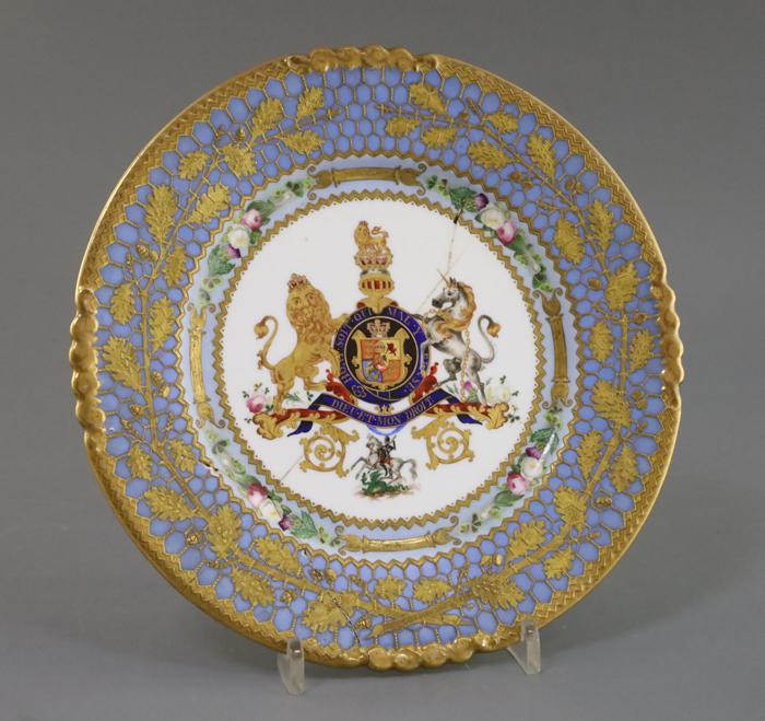 Rockingham William IV service sample dessert plate, c.1830-7